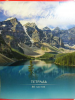Тетрадь 80 л. А4  INTELLIGENT Mountains AK-114-13 (5/60)